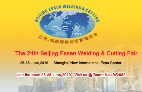 Join us in the 24th Beijing Essen Welding & Cutting Fair